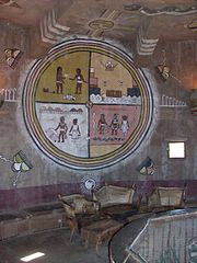 Kabotie_Mural_in_Desert_View_Watchtower